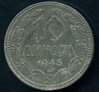 1943 Serbia 10 Dinara Coin