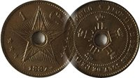 CONGO 1887, 1888, 1889 & 1894 Copper Centime Set - 12 Coins (PCGS graded & raw)