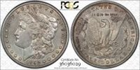 1892 S $1 Morgan Dollar PCGS XF 45 Extra Fine to About Uncirculated Cert#6029