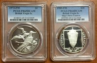 Lot of 2 PCGS British Virgin Islands Silver Coins 1973-FM $1 and 1985-FM $20