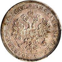 1872 CNB HI Russia Rouble, PCGS EF 45, KM Y25