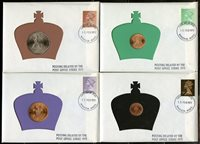 GREAT BRITAIN SET 4 COINS ON 4 CERTIFIED FIRST DAY OF ISSUE COVERS 15 FEB 1971