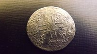 FRANCE 1/12 ECU 1691 LOUIS 14TH RARE DATE