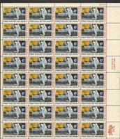 Scott# C76 10c Moon Landing - sheet of 32