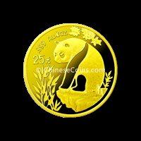 1993 1/4 oz Gold Panda Coin