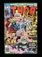 Thor #254 VF/NM 9.0 Comic Book