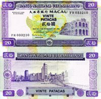 """Macao 20 Patacas Pick #: 66 1996 UNC Multicolored BNE Bank Building; Stylized bird; City view with bridge over riverNote 5 1/2"""" x 2 3/4 """" Asia and the Middle East Junk (boat)"""
