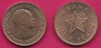 GHANA HALF PENNY 1958 UNC DR.KWAME NKRUMAH HEAD LEFT,DATE DIVIDED BY STAR,DENOMI