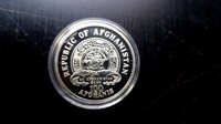 "V.RARE AFGHANISTAN - ITLAY ""ONLY 100 EXIST"" 100 AFGHANI ""PROOF"" FOOTBALL COIN"