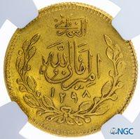 Afghanistan Amanullah 1919-1929 AV 2 Tilla(20 Rupees) SH1298 KM-879 NGC MS63