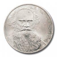 Russia USSR 160th Anniversary Leo Tolstoi's Birth 1 Rouble 1988 BU Y-216