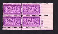 #1022 - 3¢ American Bar Association 1953 Issue - MNH Plate # Block of 4