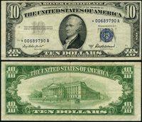 FR. 1707* $10 1953-A Silver Certificate *-A Block VF Star