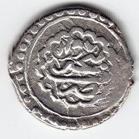 GANJA Azerbaijan 1 abbasi 1187 1773 KM26 Ag Nadir HIGH GRADE - NICE & VERY RARE!