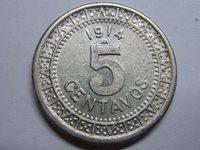 MEXICO 5 CENTAVOS NICKEL 1914