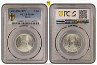 EGYPT , 5 PIASTRES KING FAROUK 1939 - PCGS MS 64 , RARE
