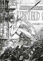 Batman-Arkham cover