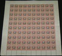 49 (47) 40Bit Fred VIII, Complete sheet of 100, og, NH, VF, Facit for singles $1,900.00+, $695.00