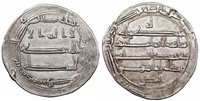 Abbasid. al-Mahdi, 158-169 AH. Dirham. XFUNC