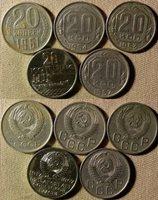 Russia : Lot 5 Coins 20 Kopeks 1953;1954;1957;1961;1967 P/L Spots IR10797