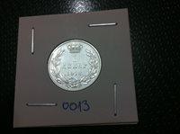 Serbia SILVER COIN- 1 Dinar, 1912- silver 835/1000- Petar I