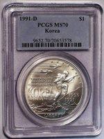 1991-D Korean War Commemorative Silver Dollar PCGS MS 70