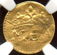 India 1495-1521; Portugese India; Gold Half Manuel; Minted in Goa (this is the first gold coin minted at Goa); FR 1450; NGC graded AU-55