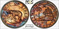 1968 LIBERIA COPPER-NICKEL 5 CENTS BU PCGS PR64 BERAUTIFUL TONED COIN 8 HIGHER!