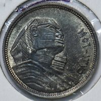 Egypt 1956 AH 1375 5 Piastres 193425 combine shipping