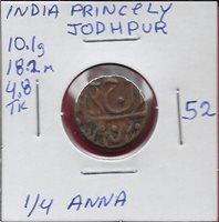 INDIA PRINCELY STATES JODHPUR 1/4 ANNA 1937-1939 GEORGE VI,INSCRIPTION DATE AT T
