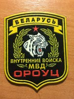 PATCH POLICE BELARUS - SWAT - ORIGINAL! RARE!