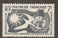 Lot id: 1058 - French Polynesia 191 MNHVery Fine