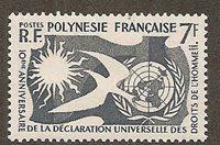 Lot id: 1058 - French Polynesia 191 MNHVery Fine