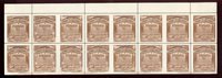 Scott #16T44 (16T44b) Mint Booklet Sheet of 16 with 6 Imperf Pairs **SHOWPIECE**