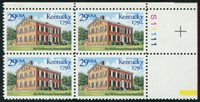 U.S. #2636 Kentucky Statehood Plate Block of 4