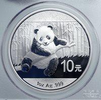 2014 CHINA PANDA Bamboo TEMPLE of HEAVEN Silver 10 Yuan Chinese Coin PCGS i89063