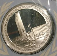1970 UNITED NATIONS 25TH ANNIVERSARY SILVER MEDAL BRILLIANT UNCIRCULATED Cameo