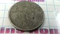 Coins Home 1918 CAMBERG 10 pfennig NOTGELD Germany token Lot#ATB16