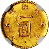 G030 Japan Gold Yen, Year 4 (1871). NGC MS62 Fr-49; Y-9; JNDA-01-5