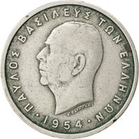 Grèce, Paul I, 5 Drachmai 1954, KM 83
