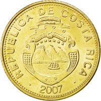 Costa Rica, République, 100 Colones 2007, KM 240a