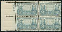 U.S. #788 4c Army Issue Plate Block of 4