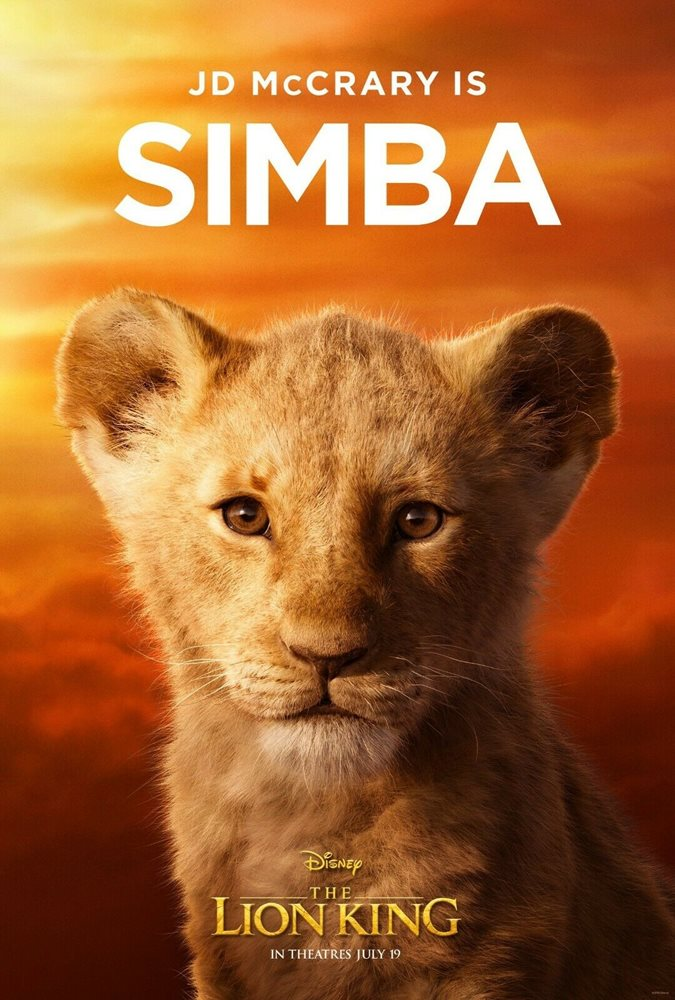 The Lion King Movie Poster 2019 11 X 17 Baby Simba