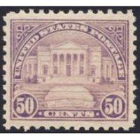 #570 50¢ Arlington Amphitheater, Lilac, VF NH