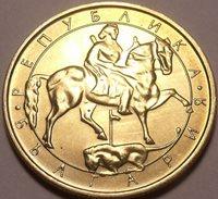 Gem Unc Bulgaria 1992 2 Leva~Madara Horseman~Excellent~Free Shipping