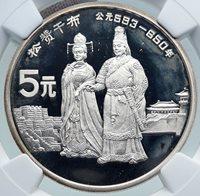 1987 CHINA Princess Chen Wen & Song Zan Gan Bu Proof Silver 5 Yu Coin NGC i87134