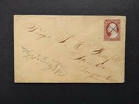 Pennsylvania: North Sewickly 1859 (circa) #26 Cover, Ms, DPO Beaver Co