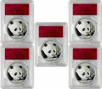 2018 10 Yuan China Silver Panda 30 Gram .999 Silver PCGS MS70 FS Lot of 5