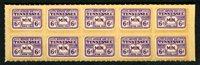 """SRS TN W5 1943 6c violet, """"MIN"""" pane of 10 mint, VF"""