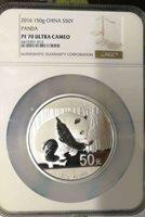 2016 China 150g S50Y silver panda coin panda label NGC PF70